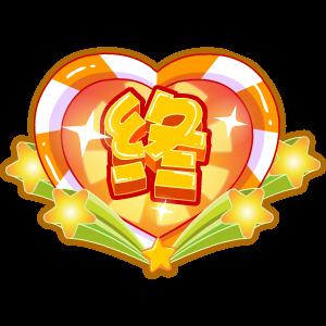 奥比 超级 荣誉奖 绝版 终身 图鉴/奥比岛终身荣誉奖超级绝版图鉴